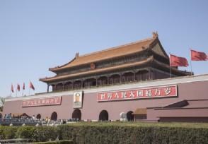 2021年7月1日前后北京入京政策规定 需二次安检