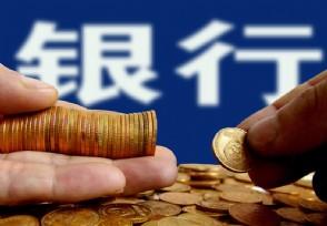 国家调整利率的原因银行存款利息下调意味着什么