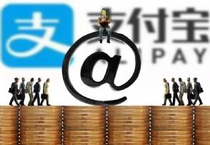 支付宝严禁虚拟货币转账交易中国重拳出击进行打击
