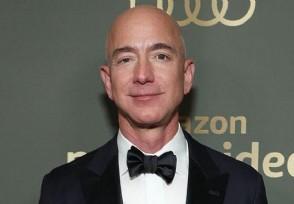 亚马逊老板贝索斯是犹太人吗最新财富有多少钱?