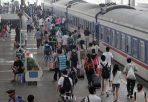 现在可以从深圳坐火车回家吗外出有这些规定