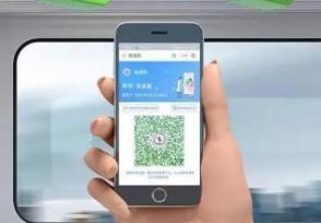 深圳为什么绿码变黄码怎么做才能变绿码