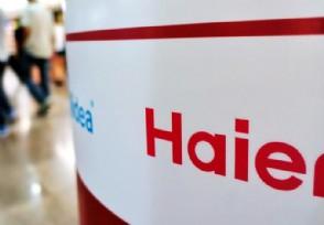 海尔集团是国企吗董事长张瑞敏占多少股份