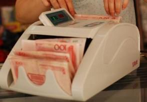 深圳确诊职工补贴怎么申请一共可获得多少钱补贴?