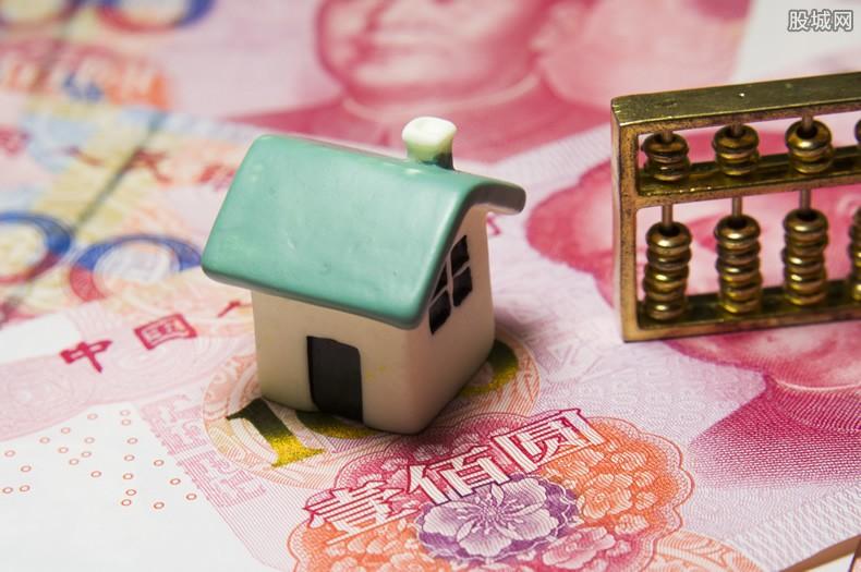 赵庆是房地产企业家