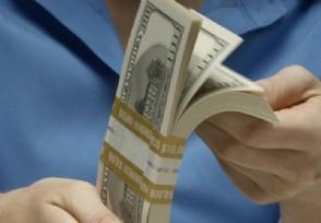2021年借呗怎么不能借款了 借款人或存在这种行为