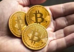 比特币价格继续暴跌国内全面封杀虚拟货币