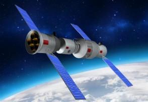 全球共有几个空间站中国空间站总造价多少
