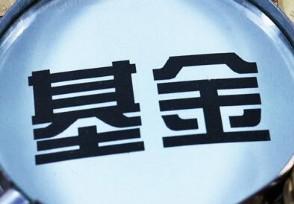 刘立达出轨女下属徐琳属实吗?官方回应假的已报警