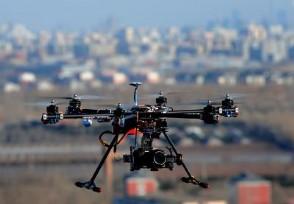 无人机为什么不能卖了各平台下架原因已查明
