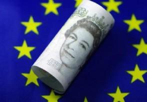 英国为什么要脱离欧盟其实原因很简单