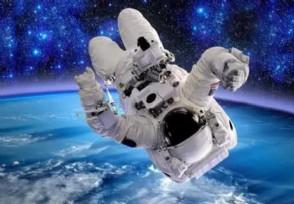 中国宇航员工资多少原来薪资待遇这么高的!