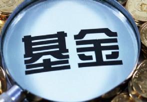 银河基金董事长聊天记录刘立达出轨女员工是谣言!