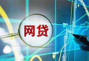 深圳5公司退出网贷业务合众e贷和安合网平台在内