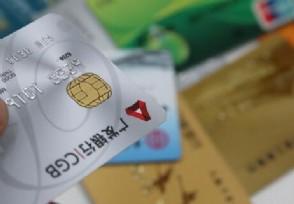 储蓄卡到期不换卡有什么影响有效期是多久?