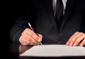 买房按揭贷款可以贷多少钱 一般受哪些因素影响