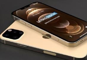 iPhone13预计上市时间价格多少钱