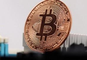 什么是比特币与挖矿法定数字货币与比特币的关系