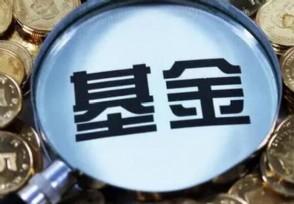 银河基金董事长刘立达桃色绯闻与女下属出轨是谣言