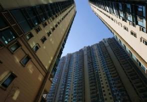 2021年7月1日买房政策 需要注意三方面