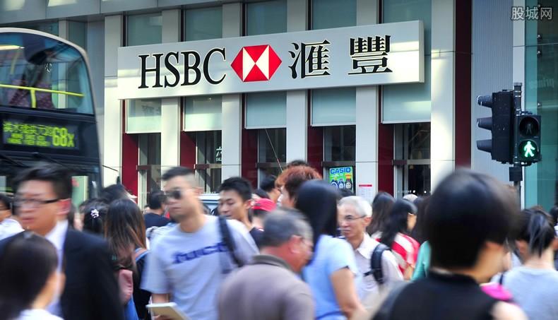 汇丰银行最大的老板是谁