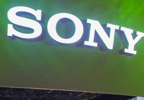"""索尼""""涉嫌故意辱华"""" 索尼是哪个国家的品牌"""