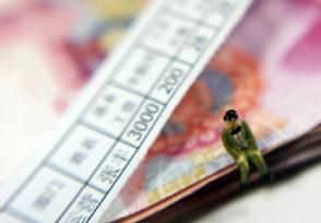 工资5000要交税多少 来看2021最新纳税公式
