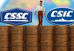 南北船合并最新消息 对中国重工有什么影响?
