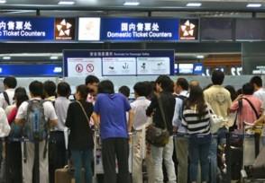 广州白云机场乘机防疫要求 出示健康码绿码可乘坐飞机