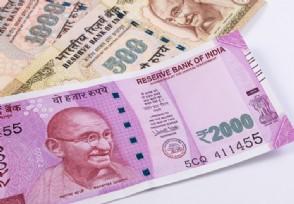 印度物价轮番上涨 大量人失业或者减薪