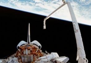 天宫空间站机械臂哪国制造?是哪个公司生产的