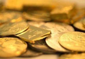 黄金价格大幅下跌 金价大跌的背后是什么原因?