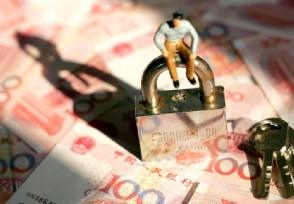 中芯国际是国企吗 最大的股东竟然是它