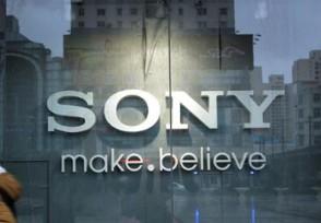 华为要收购索尼吗 人民日报评论索尼了吗?
