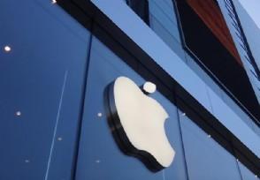 苹果13预计多少钱一部 新机上市时间及价格预测