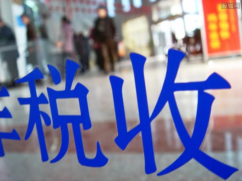 林生斌被举报偷税事件进展 税务局调查多久出结果