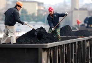发改委准备投放超1千万吨煤炭储备 保障市场稳定供应