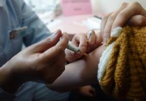 不打疫苗出行将受限最新回应来了来看最新规定