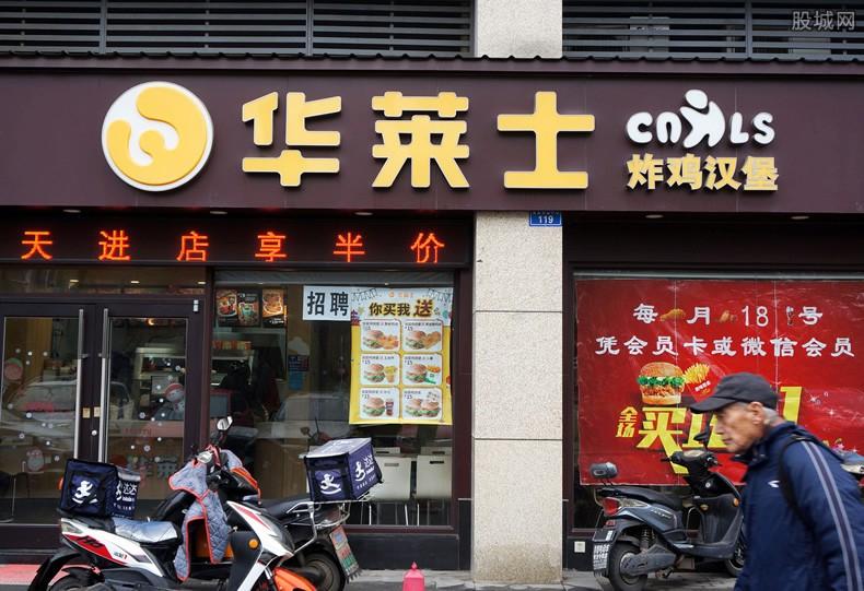 华莱士炸鸡卫生问题 涉事门店已停业整顿