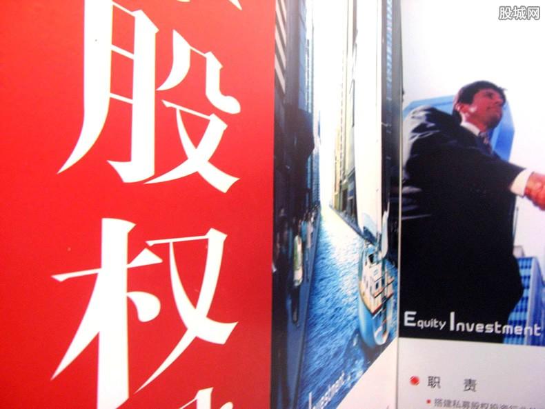 重庆创驰非融资担保有限公司股东及合伙人 是张波吗?