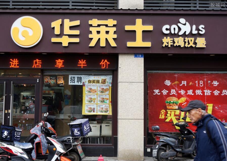 上海市监局拟处罚3家华莱士门店 被处罚原因引关注