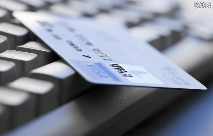 信用卡逾期15天