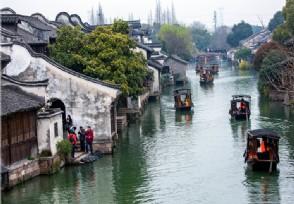 浙江共同富裕示范区意味着什么?有哪几个城市