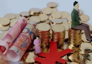 上半年人均消费榜:京沪超2万都花在哪些方面?