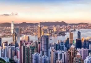 香港八月份通关可能性大吗 必须满足两个条件