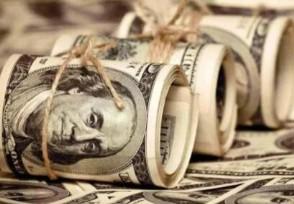 中国所持美国国债最新数量最新消息抛售了不少美债