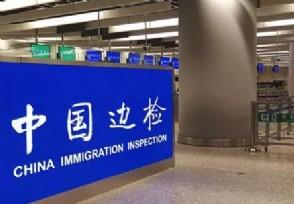 7月香港通关最新通告何时才能与内地恢复双向通关?