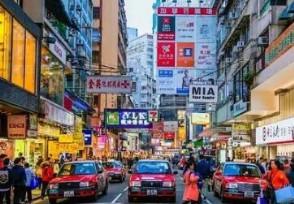 香港新修订入境条例 与大陆通关消息如何?