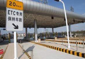 离开南京要检测核酸吗 坐高铁离宁要什么证明