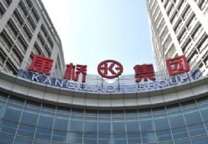 郑州康桥地产集团资金链现状怎么样?真正的老板是谁